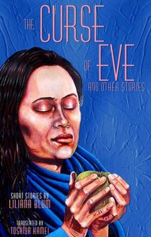 Gabriel Navar's Blessing or Curse painting on the cover of The Curse of Eve by Liliana Blum